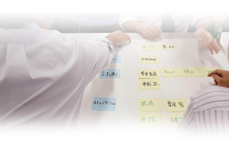 競争型で研修成果を可視化する
